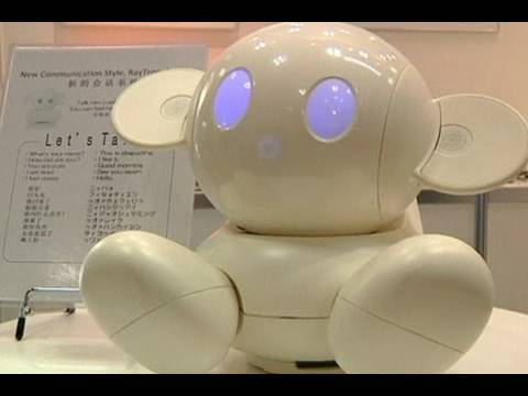 Robots to Care for the Elderly in Japan | SuperNewsWorld com