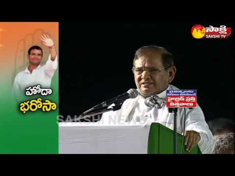 Sharad Yadav slams Modi & Chandrababu at Guntur Public Meeting