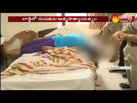 Married Couple Commits Suicide at Guntur || Sakshi TV