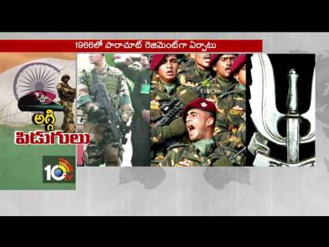 Special Story On Indian Para Commandos Army Surgical Strikes On