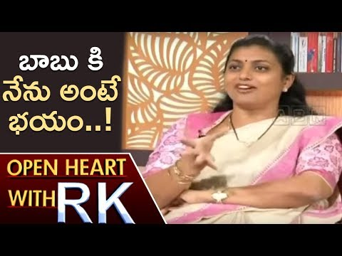 Image result for roja jagan differences meeting