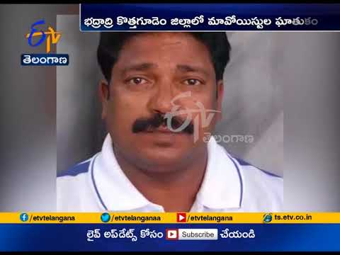 Tummala nageswara rao wife sexual dysfunction