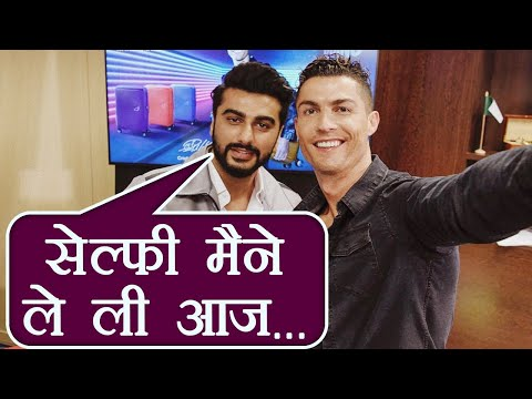 Arjun Kapoors Selfie With Football King Cristiano Ronaldo Is Must