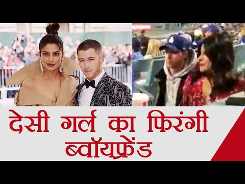 Priyanka Chopras Day Out With Rumored Bf Nick Jonas Watch Video E0 A5 A4 Filmibeat Supernewsworld Com