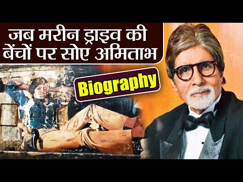 amitabh bachan biography