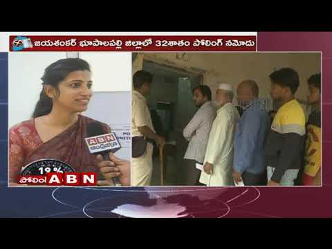 IAS Amrapali Over Percentage of Voting Done in Telangana