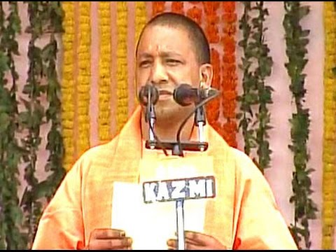 Yogi Adityanath Sworn In As Up Cm In Mega Ceremony Full Supernewsworld Com
