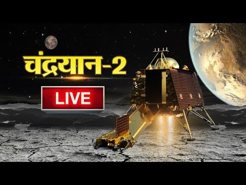 Chandrayaan 2 - Communication lost with Vikram Lander at 2